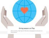 """جوجل تتيح للمستخدمين التبرع للمؤسسات الخيرية عبر """"بلاى ستور"""""""