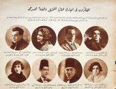زكى أفندى رستم والآنسة أمينة رزق يفوزان بمسابقة التمثيل والغناء المسرحى