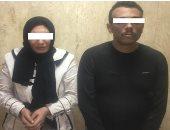 ضبط مسجل شقى خطر وزوجته لسرقتهما مسنة بالإكراه فى الساحل