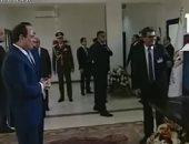 الرئيس السيسي يتفقد محطة مياه الشرب والصرف الصحى بالخانكة