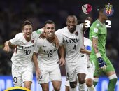 إنتلرز يتأهل لمواجهة ريال مدريد فى نصف نهائى كأس العالم للأندية.. فيديو