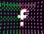 """فيس بوك قد تغلق قسم التطوير """"Building 8"""""""