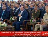 فيديو.. السيسي يوجه 3 أسئلة لمحافظ القاهرة.. وخالد عبد العال يعجز عن الإجابة