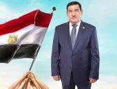 النائب حمدى عمر يتقدم ببيان عاجل حول أسعار توريد قصب السكر