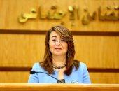وزيرة التضامن تعلن طباعة اللائحة التنفيذية لذوى الإعاقة بطريقة برايل