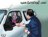"""أيقونة كفاح المرأة المصرية.. مصافحة الرئيس لـ""""نحمدو"""" فى كاريكاتير اليوم السابع"""