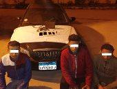 الأمن العام يضبط تشكيلا عصابيا لسرقة السيارات فى الشرقية