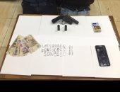 ضبط 10 عاطلين بمراكز كفر الشيخ بحوزتهم أسلحة نارية ومواد مخدرة