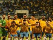 جدول ترتيب الدورى المصرى بعد مباراة اليوم الأربعاء 2/1/2019