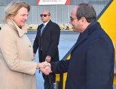 ننشر صور وصول الرئيس السيسي إلى فيينا فى زيارة رسمية لمدة 4 أيام