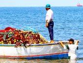 صورة اليوم.. عملت صياد سمك وصيد السمك غية