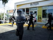 صور.. شرطة نيكاراجوا تداهم مكاتب صحيفة معارضة وتلغى تصاريح منظمات حقوقية