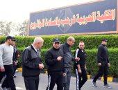 فيديو وصور.. الرئيس السيسى يزور الكلية الحربية ويلتقى طلابها