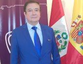 """سفير """"بيرو"""" فى مصر: عشقت تاريخ هذا البلد ودمج الثقافات أساس العلاقات الدولية"""