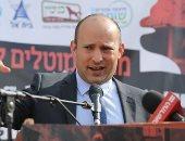 صور.. وزراء إسرائيليون يتظاهرون ضد نتنياهو أمام مكتبه فى القدس