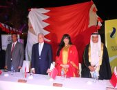 صور.. محافظ جنوب سيناء يشارك البحرينيين احتفالاتهم بذكرى جلوس الملك