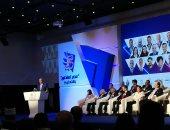 """الهجرة تعلن انطلاق مؤتمر """"مصر تستطيع بالاستثمار والتنمية"""" 16 أكتوبر المقبل"""