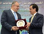 فيديو.. المنظمة العربية للتنمية الإدارية تكرم الرئيس التنفيذى لمجموعة إعلام المصريين
