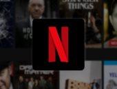 تطبيق Netflix يتجاوز 500 مليون تثبيت على أندرويد