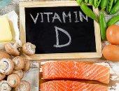 """فيتامين """"د """" وحده لا يمنع الإصابة بالكسور..دراسة بحثية تكشف"""