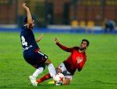 ملخص وأهداف مباراة الأهلى والنجوم في الدوري