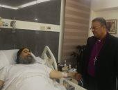 رئيس الطائفة الإنجيلية يزور الأنبا  يوأنس للاطمئنان على صحته