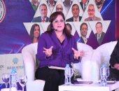 وزيرة التخطيط: مصر شهدت 300 كلية جديدة بتخصصات مختلفة منذ 2014