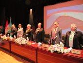"""صور .. افتتاح مؤتمر """"الرياضيات والإحصاء وتكنولوجيا المعلومات"""" بـ""""علوم طنطا"""""""