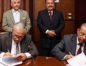 ميناء دمياط يوقع بروتوكول للتعاون مع مصلحة الضرائب