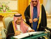 صور.. الملك سلمان يعتمد أكبر ميزانية مالية فى تاريخ المملكة