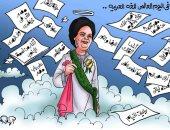 """أم كلثوم أفضل مثال لليوم العالمى للغة العربية بكاريكاتير """"اليوم السابع"""""""