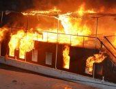 فقدان 30 راكبا إثر إندلاع حريق بمركب قبالة شواطئ جزيرة جاوة الإندونيسية