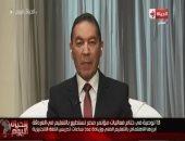 """هانى الناظر: مؤسسة """"مصر تستطيع"""" تهدف للاستفادة من خبرة علمائنا فى الخارج (فيديو)"""