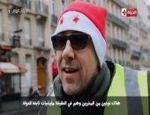 خالد أبو بكر يحاور أصحاب السترات الصفراء من قلب العاصمة الفرنسية باريس