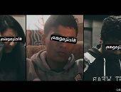 """""""احترموهم"""".. حملة طلاب كلية إعلام القاهرة للتوعية بسلبيات الانتحار.. فيديو"""