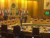مصادر دبلوماسية: اجتماع طارئ لوزراء الخارجية العرب فبراير المقبل