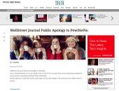 """هاكرز يخترقون صحيفة """"وول ستريت جورنال"""" لدعم اليوتيوبر PewDiePie"""