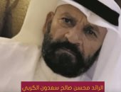 """شاهد..""""مباشر قطر"""":جهاز المخابرات القطرية بيت الفضائح المدوية والفشل الذريع"""