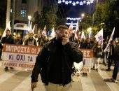 صور.. تظاهرات فى اليونان تزامنا مع تصويت البرلمان على موازنة 2019