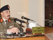 قبول دفعة جديدة من المجندين بالقوات المسلحة مرحلة أبريل 2019