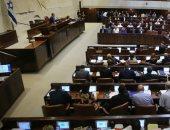 الكنيست الإسرائيلى يصوت على حل المجلس بأغلبية 65 عضواً
