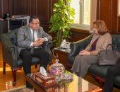 محافظ الإسكندرية يبحث تطوير حديقة الشلالات مع المعهد اليونانى