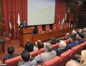 سفير مصر ببلجراد يقدم جوائز للمشاركة فى معرض القاهرة الدولى للكتاب للفائزين الصرب