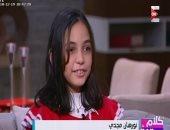 """بالفيديو.. طفلة تجسد المشاكل الأسرية بالرسم تروى قصتها لـ""""كلام ستات"""""""