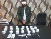 القبض على تاجر مخدرات أثناء محاولته وآخر تهريب 5 كيلو هيروين بمدينة نصر