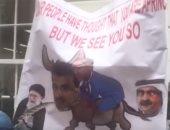 """شاهد.. """"مباشر قطر"""": المعارضة القطرية تستعد لغضب عارم يطيح بتميم بن حمد"""
