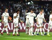 5 أرقام سلبية تهدد ريال مدريد ضد إشبيلية فى الدوري الإسبانى
