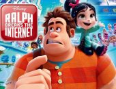 268 مليون دولار إيرادات Ralph Breaks the Internet فى شهر