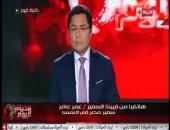 خالد أبو بكر يزف بشرى سارة لأهالى محافظة الفيوم بشأن مشروعات الصرف