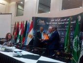 مؤتمر الطاقة الذرية بشرم الشيخ يكرم عددا من الباحثين